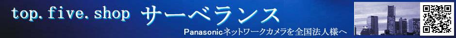 2019年秋冬新作 SP武川 マフラー SPタケガワ BOMBER マフラー HONDA HONDA BOMBER スーパーカブ110, 環境対応フィルムプラザ:6ce747de --- gr-electronic.cz